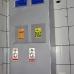 Dobře zásobený automat